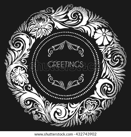 Round flower vignette. Decor for decoration of your design. Template invitations, holiday greetings, cards, decorations tableware.A monochrome vector image. Grange style. - stock vector