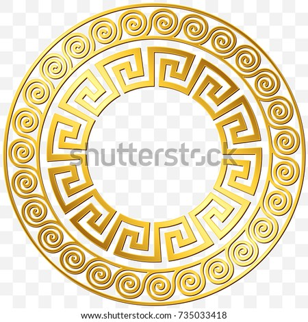 Round Frame Traditional Vintage Golden Greek Stock Vector 735033418 ...