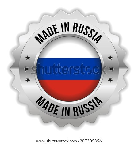 Round made in russia badge with chrome border on white background - stock vector