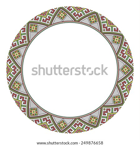 round ornament embroidered good like handmade stock vector 249876658