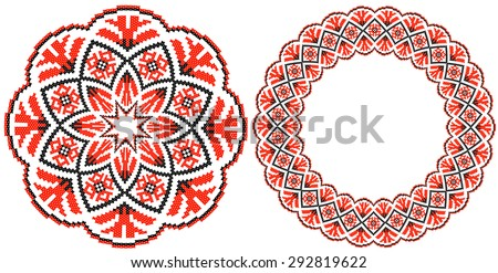 round ornament of embroidered good like handmade cross-stitch ethnic Ukraine pattern. template for various goods - stock vector