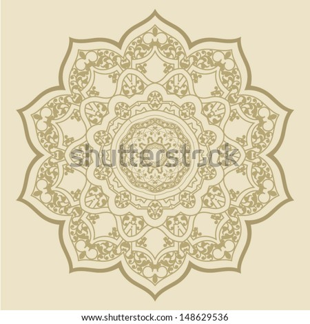 Round Ornament Pattern. Element for design - stock vector