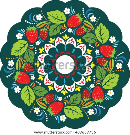 Round ornament with berries