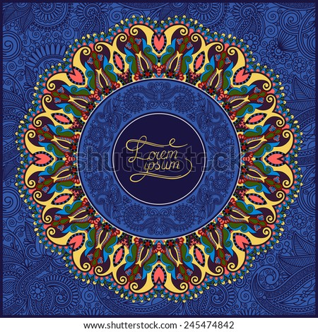 round ornamental frame, circle floral background, mandala pattern in ultramarine color, vector illustration - stock vector