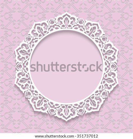 Round ornate frame with place for text. Stylish invitation card. Elegant greeting card. Vector element of graphic design - stock vector