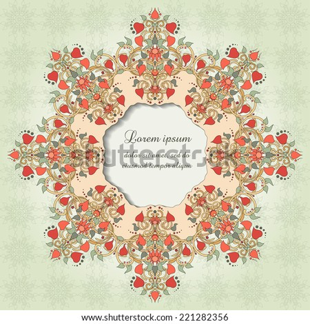 Round vector frame with floral symmetrical elements. Delicate pattern with place for your text. Physalis, leaves and twisted branches. - stock vector
