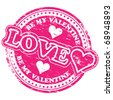 """Rubber stamp illustration showing """"LOVE"""" text and heart - stock vector"""