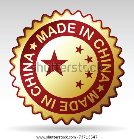 Rubber stamp - Made in China, vector eps 8 - stock vector