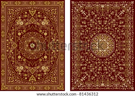 rugs carpet persian - stock vector