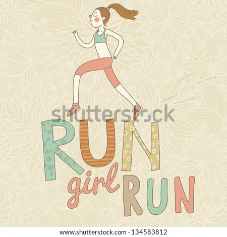 Run, girl, run. Cute cartoon girl running. Health care concept in vector - stock vector