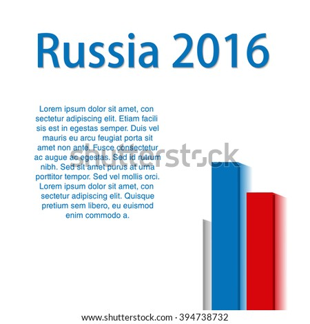 Russia 2016. Abstract Russian Flag, Russia National Colors. Illustartion for your business.