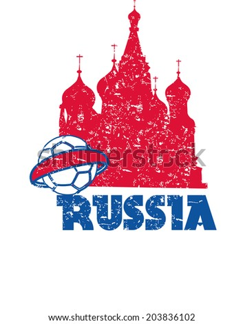 russia and moscow vector art - stock vector