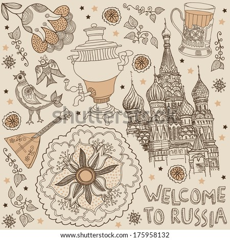 Russia. background welcome to Russia - stock vector