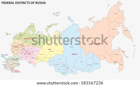 russia federal districts map - stock vector
