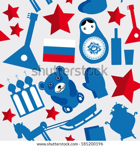 Russia, USSR. Seamless pattern black, blue, red on gray background. Vector  - stock vector
