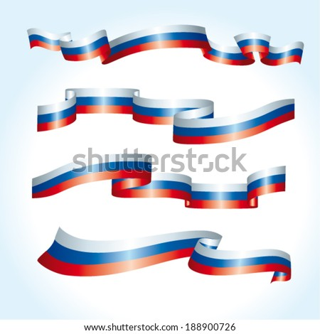 Russia vector flags. A set of 4 wavy flags.