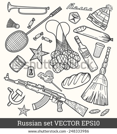 Russian and USSR simbols vector graphic set