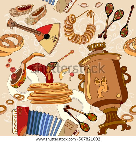russian cuisine seamless pattern russian pancakes stock vector  russian cuisine seamless pattern russian pancakes samovar balalaika russian culture and traditions