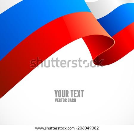 Russian flag border vector illustration on white background - stock vector