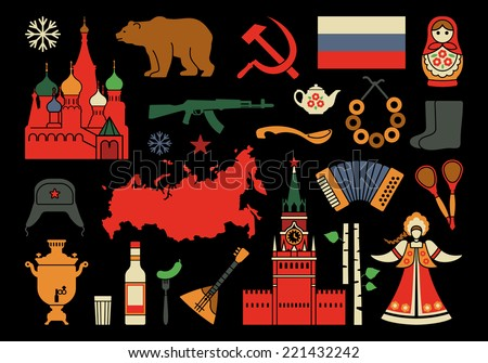 Russian icons - stock vector