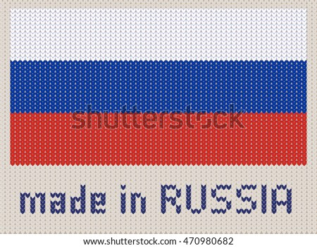 Russian knitted flag. Modern vector knitting  pattern, wool knitted texture, banner of Russia. Flat knitted standard, design element for sites. Hand made flag.