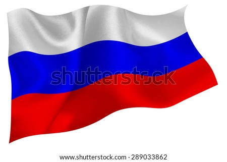 Russian national flag flag - stock vector