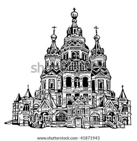 Russian orthodox church - stock vector