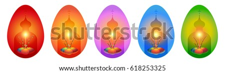 Russian orthodox easter greeting card shape stock vector 618253325 russian orthodox easter greeting card in shape of an egg vector illustration with church silhouette m4hsunfo