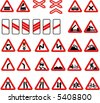 russian road signs - stock vector