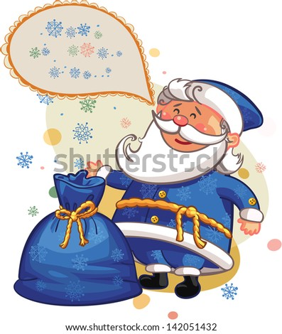 russian santa claus with bag full of gifts greeting card - stock vector