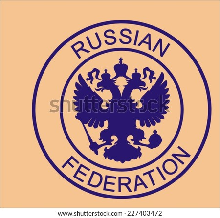 Russian stamp - stock vector