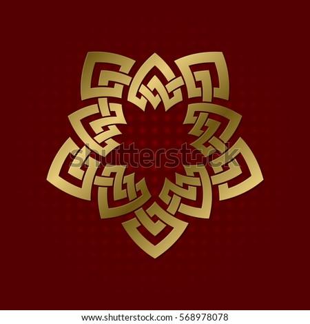Sacred Geometric Symbol Five Pointed Plexus Stock Vector 568978078