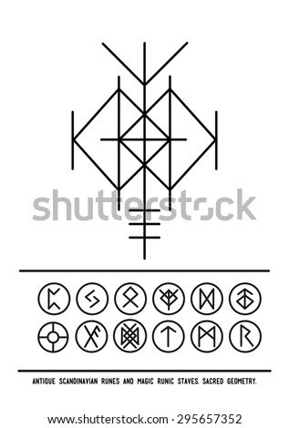 Sacred geometry. Runic magical stave. Odin's shield, alchemy, religion, spirituality, occultism, tattoo art. Black and white - stock vector