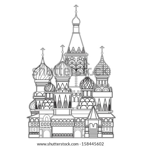 Saint Basil cathedral , Moscow, vector  - stock vector