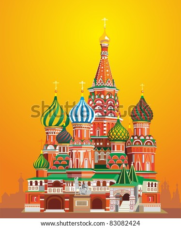 Saint Basil cathedral on the sunset. Russia, Moscow. - stock vector