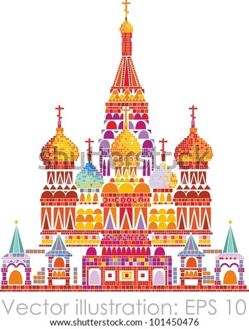 Saint Basil cathedral. Russia, Moscow. - stock vector