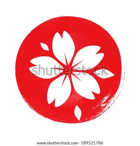 Sakura cherry blossom silhouette against red watercolor sun. EPS10 - stock vector