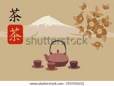Sakura . Tea ceremony.Menu .mountains, hieroglyph tea . - stock vector