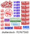 Sale now on rubber stamps - stock vector