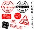 Sale stamp vector set - stock vector