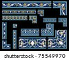Samarkand Borders Set - stock vector
