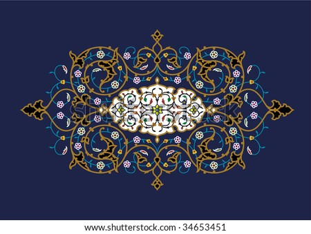 Samarkand Floral Ornament - stock vector