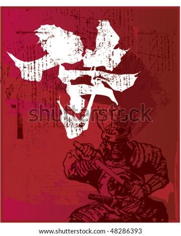 Samurai - stock vector