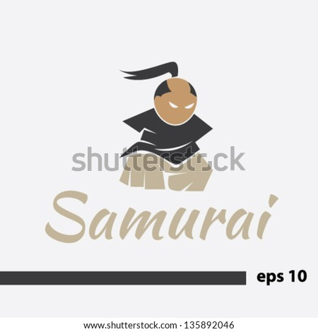 Samurai for a template Vector - stock vector