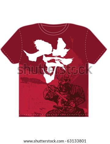 Samurai T-Shirt - stock vector