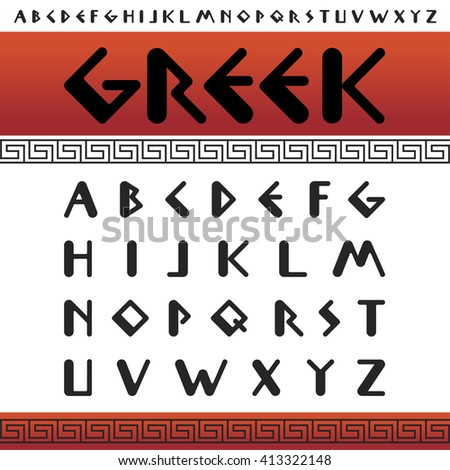 Sans Serif Font Letters Stylized Ancient Greek Writing Vector Stock