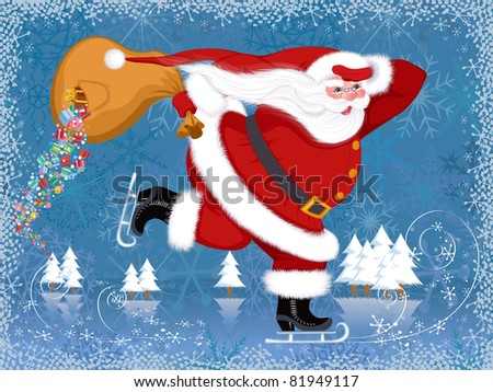 Santa Claus skating with the torn bag from which gifts falling - stock vector