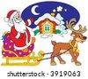 Santa Clause - stock vector