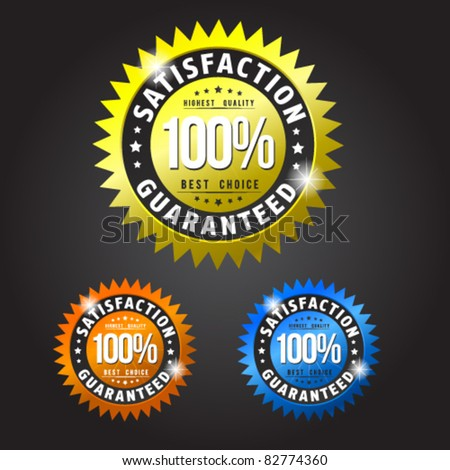 Satisfaction guarantee gold, orange and blue patches - stock vector