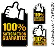 satisfaction guaranteed label - stock photo